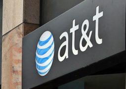 AT&T ve T-Mobile müşterilerinin şifreleri internete sızdı