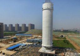 Çin dev bir hava temizleyicisi inşa ediyor