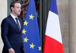 İngiliz devleti Zuckerberg'ün e-postalarını ele geçirdi