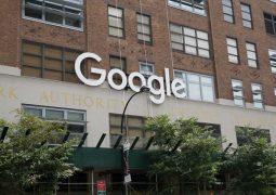 Google ve LG