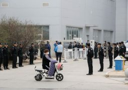 Sony Pekin