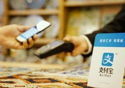 ininal, Alipay'in Türkiye'deki ilk iş ortağı oldu