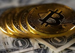 Bitcoin terör