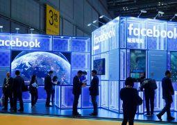 Facebook Pay tanıtıldı
