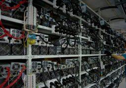 Bitcoin madencilik çiftliği