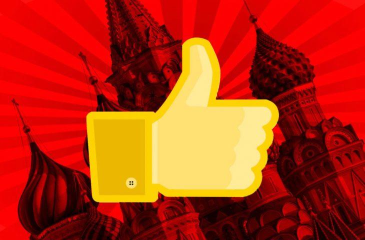 Facebook Rusya