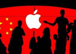 Apple Çin