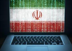 İran'da internet erişimi